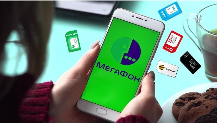 Как перейти на Мегафон со своим номером - изображение