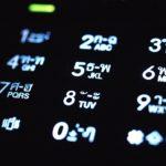 Как подобрать и купить красивые номера МегаФон