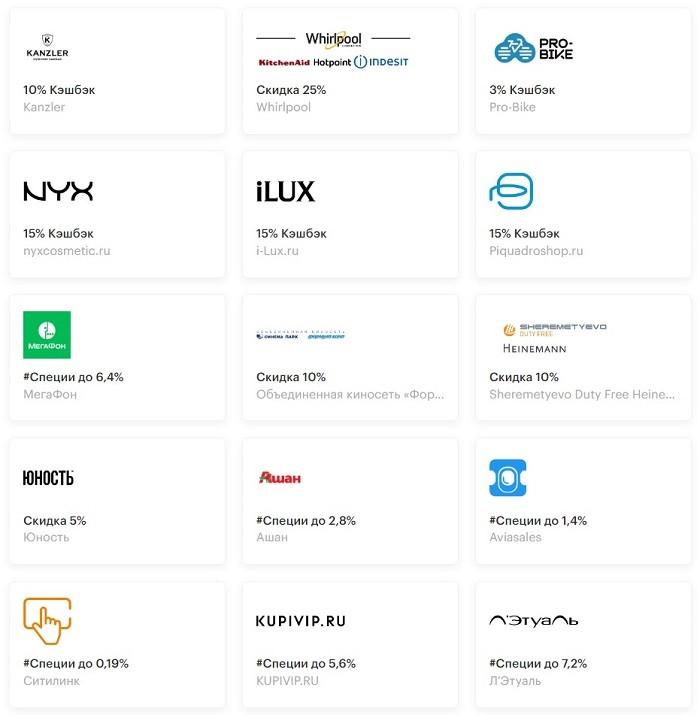 Партнеры МегаФона по банковской карте и кэшбэку