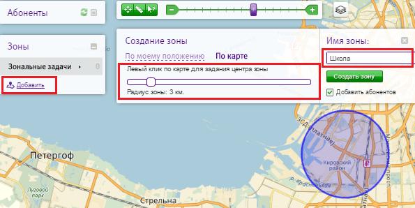 МегаФон Навигатор: описание, особенности пользования услугой