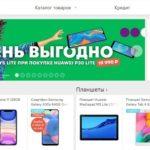 Интернет-магазин МегаФон: навигация по сайту - изображение