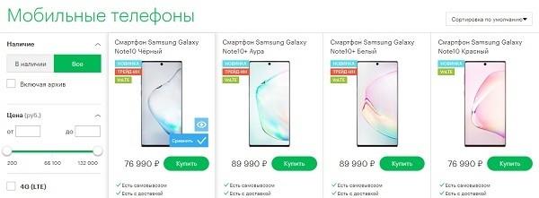 Сравнение товаров в интернет-магазине Мегафона
