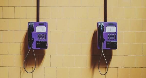 Второй номер МегаФон: особенности старой и новой услуги - изображение